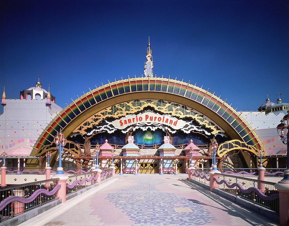 Sanrio Puroland (Tokyo Hello Kitty Land)