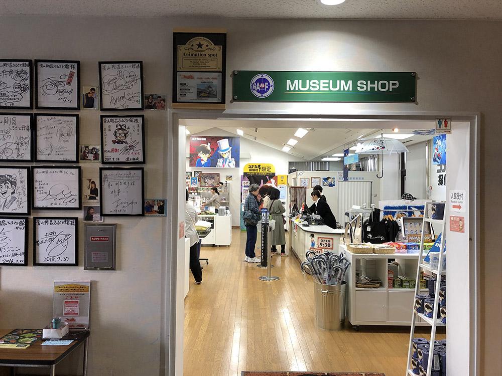 Gōshō Aoyama Manga Factory
