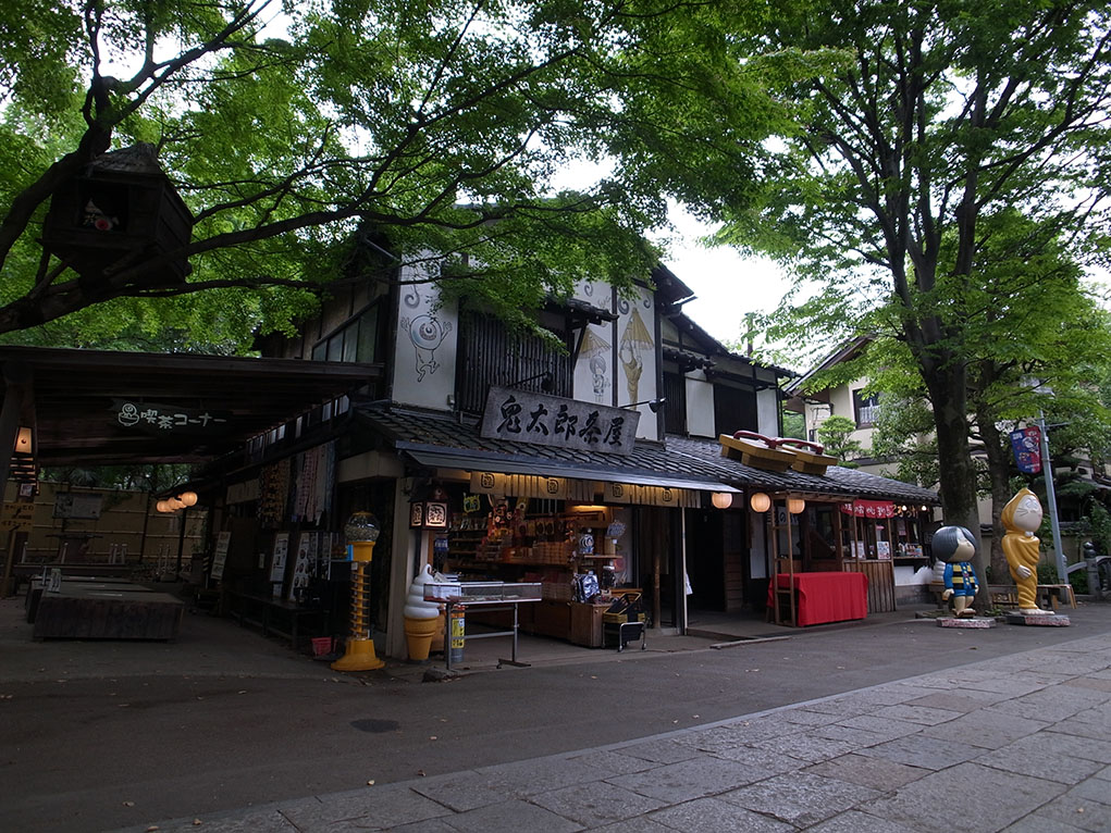 Mizuki Manga's birthplace