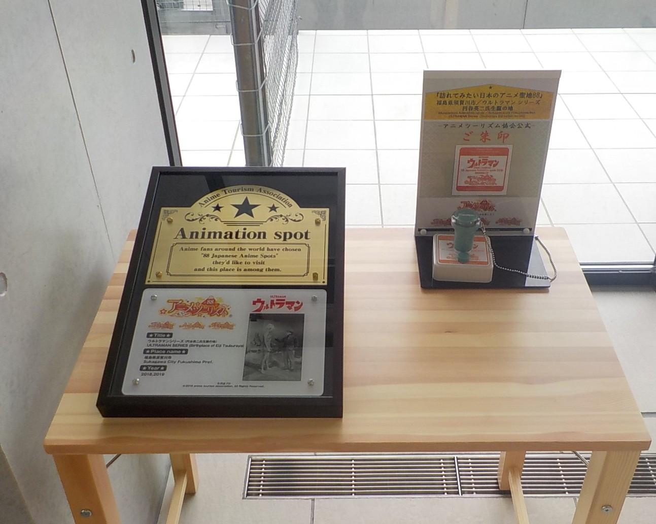 ULTRAMAN SERIES (Birthplace of Eiji Tsuburaya)