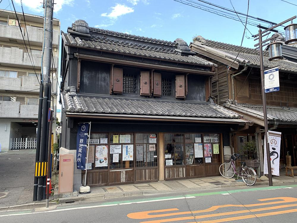 Tsukigakirei